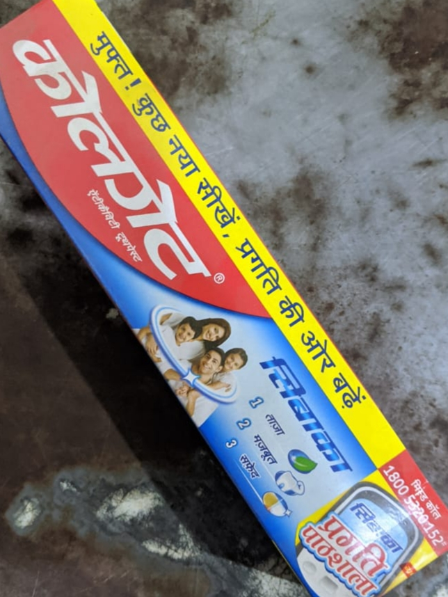 Colgate Cibaca Vedshakti Toothpaste-Colgate cibaca Toothpaste-By simranwalia29