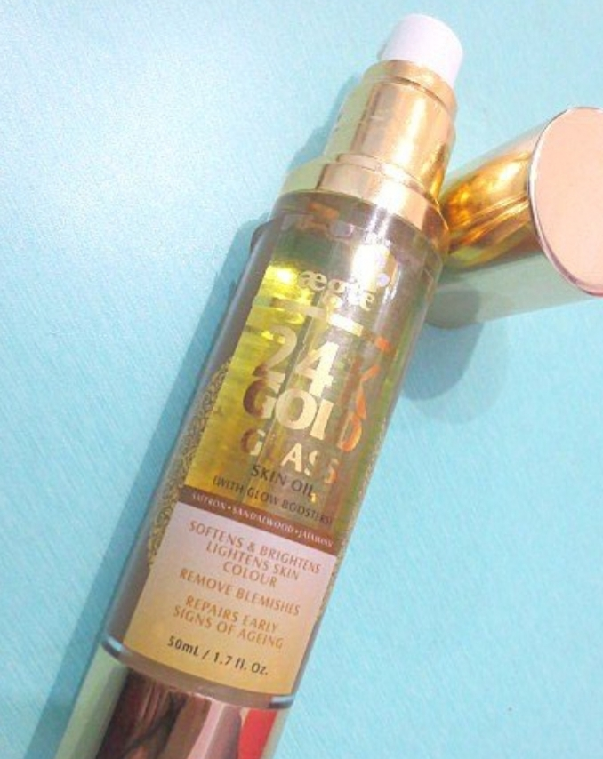 Aegte 24K Gold Glass Skin Oil (with Glow Boosters) Enriched with Saffron, Sandalwood and Jatamansi-Gives glass skin-By simranwalia29