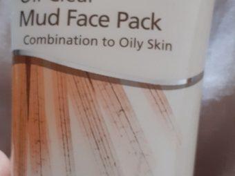 Himalaya Herbals Oil Clear Mud Face Pack -Rejuvenates Skin-By vaishali_0111