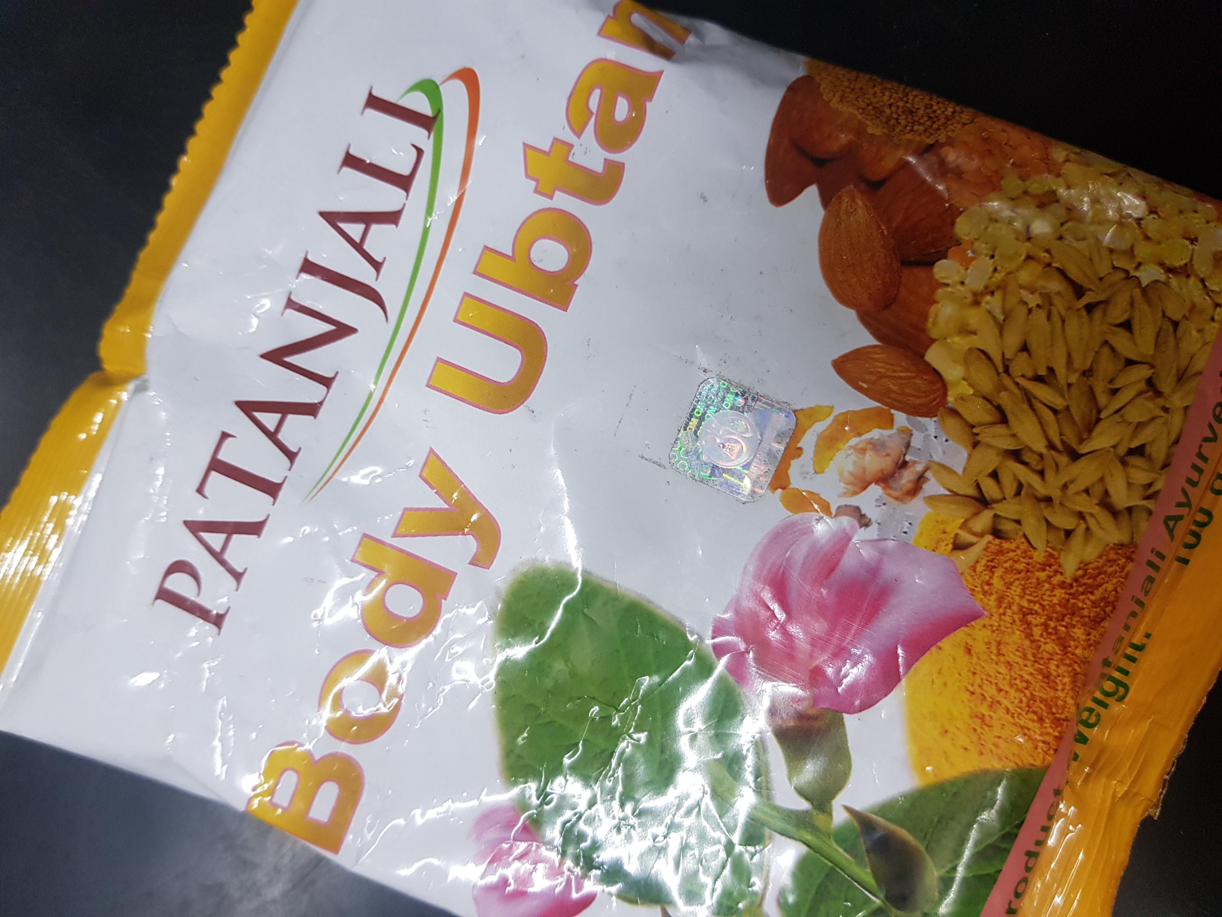 Patanjali Body Ubtan-Body ubtan!-By poonam_kakkar