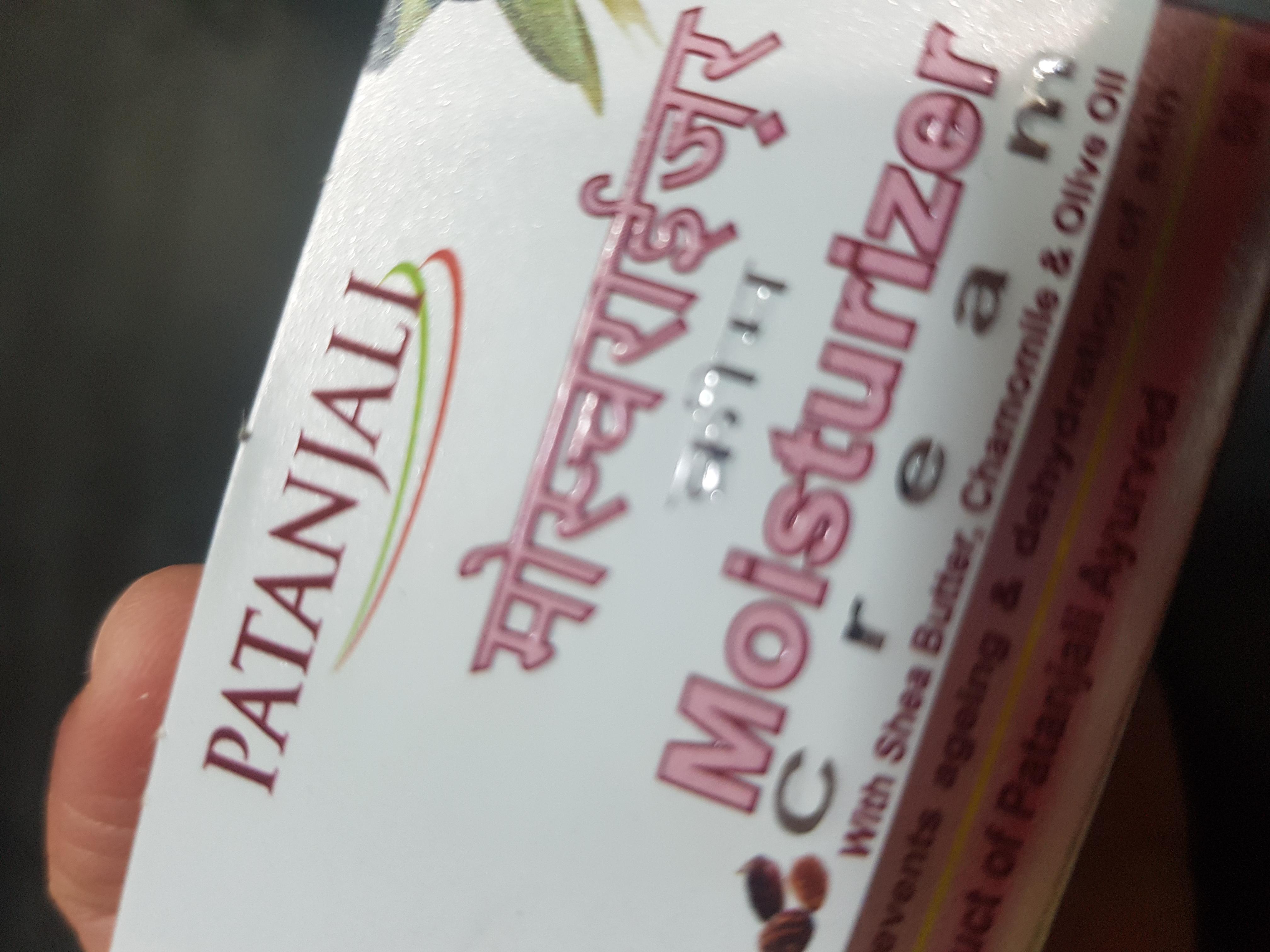 Patanjali Ayurvedic Moisturiser Cream-Non greasy!-By poonam_kakkar