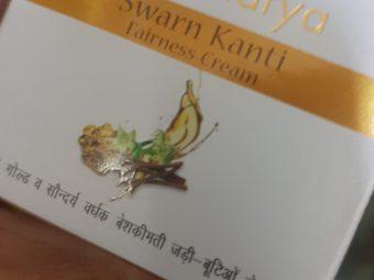Patanjali Saundarya Swarn Kanti Fairness Cream -Fairness Cream!-By poonam_kakkar