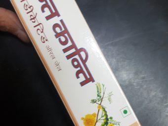 Patanjali Dant Kanti Medicated Oral Gel -Gel toothpaste!-By poonam_kakkar
