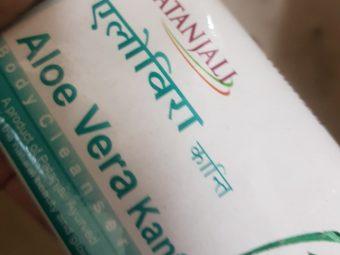Patanjali Aloevera Kanti Body Cleanser pic 2-Aloe Vera!-By poonam_kakkar