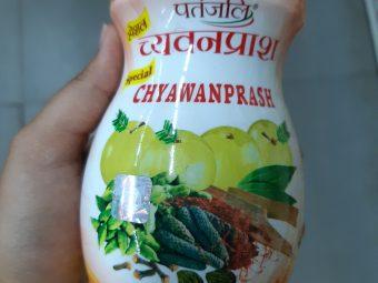 Patanjali Special Chyawanprash -Patanjali chyawanprash-By rishikasahoo