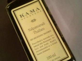 Kama Ayurveda Nalpamaradi Thailam Skin Brightening Treatment -Great-By pogostylecase