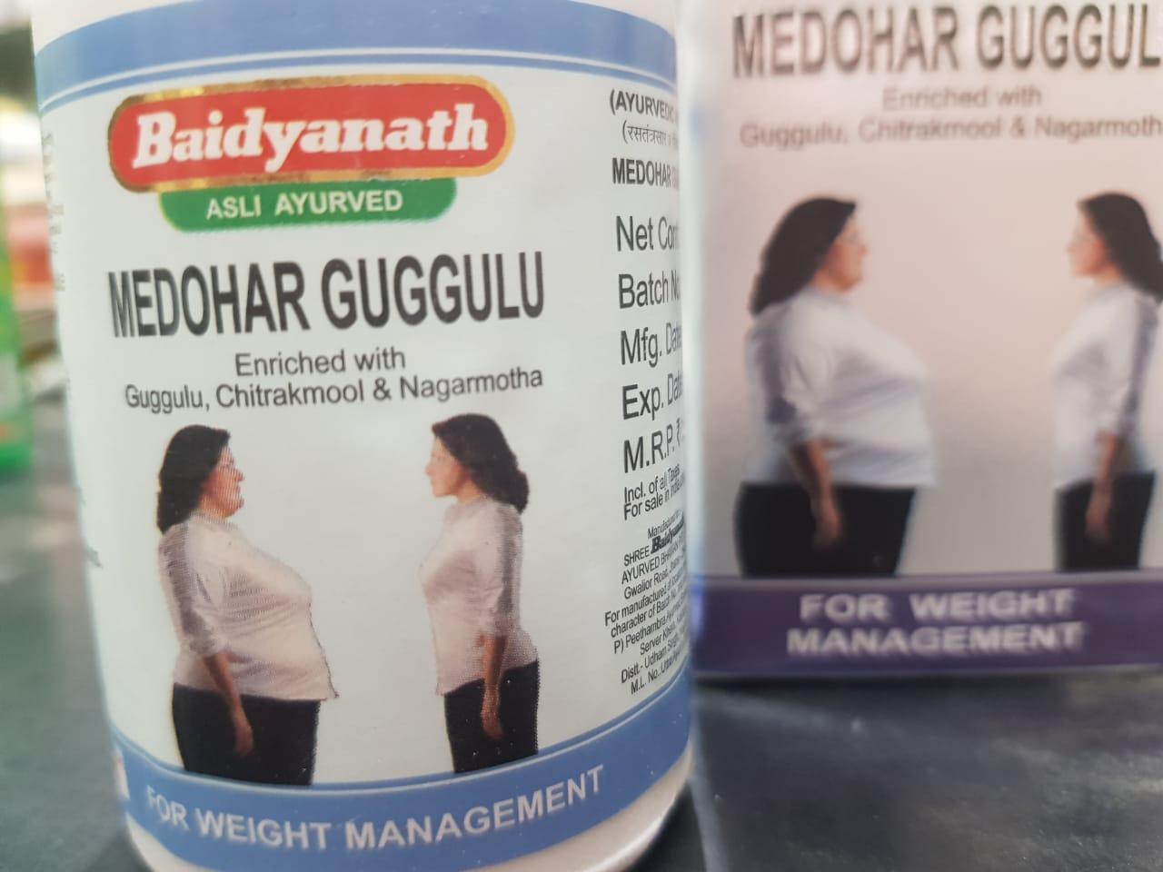 Baidyanath Medohar Guggulu -Awesome product-By poonam_kakkar