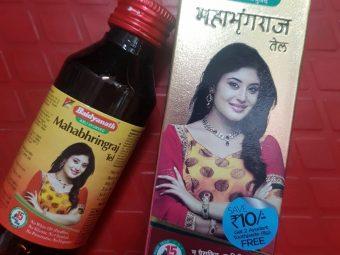 Baidyanath Mahabhringraj Oil -Good nourishment oil-By poonam_kakkar