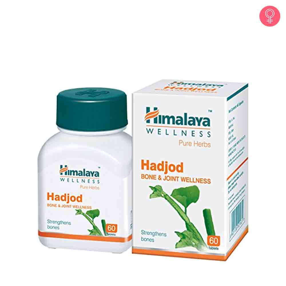 Himalaya Wellness Hadjod Tablets