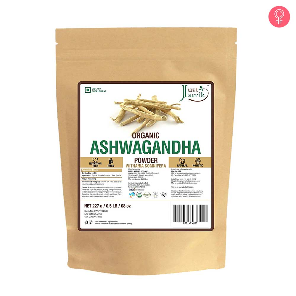 Organic India Ashwagandha Powder