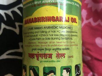 Mahabhringraj Ayurvedic Hair Oil -Ayurvedic hair oil-By poonam_kakkar