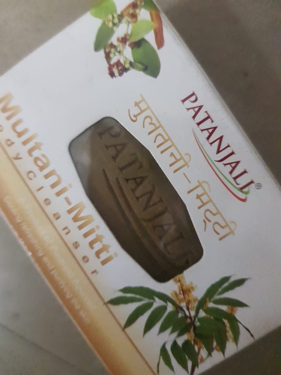 Patanjali Multani Mitti Soap-Cleans the skin-By poonam_kakkar