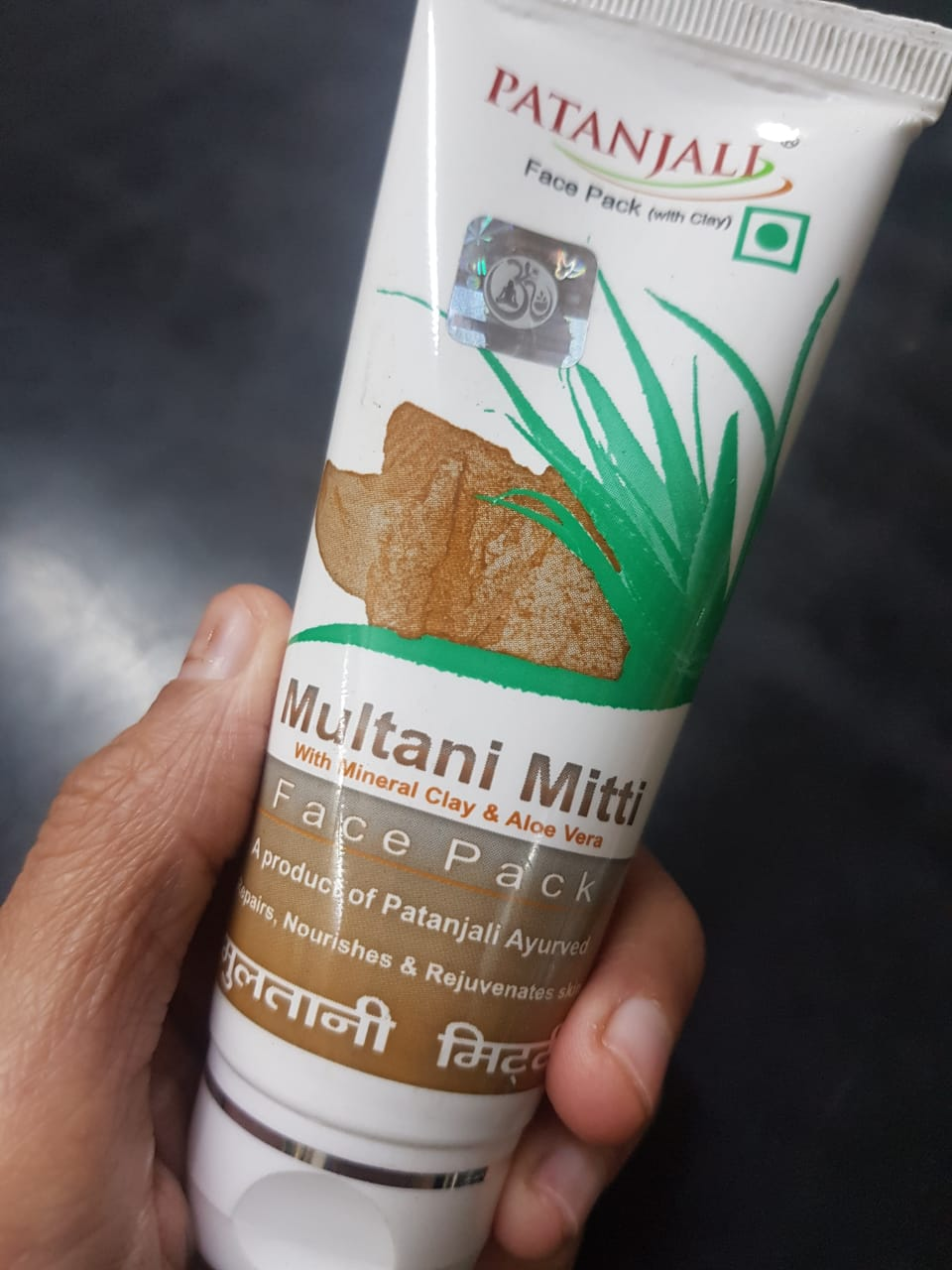 Patanjali Multani Mitti Face Pack-Awesome face pack-By poonam_kakkar