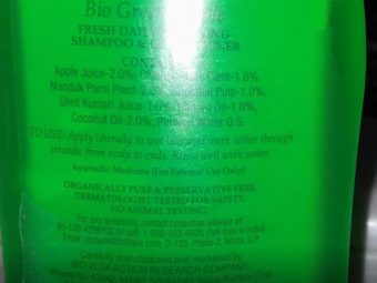 Biotique Bio Green Apple Fresh Daily Purifying Shampoo & Conditioner pic 2-Good for oily scalp-By sanna