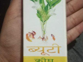 Patanjali Beauty Cream -Herbal beauty cream-By ashwini_bhagat