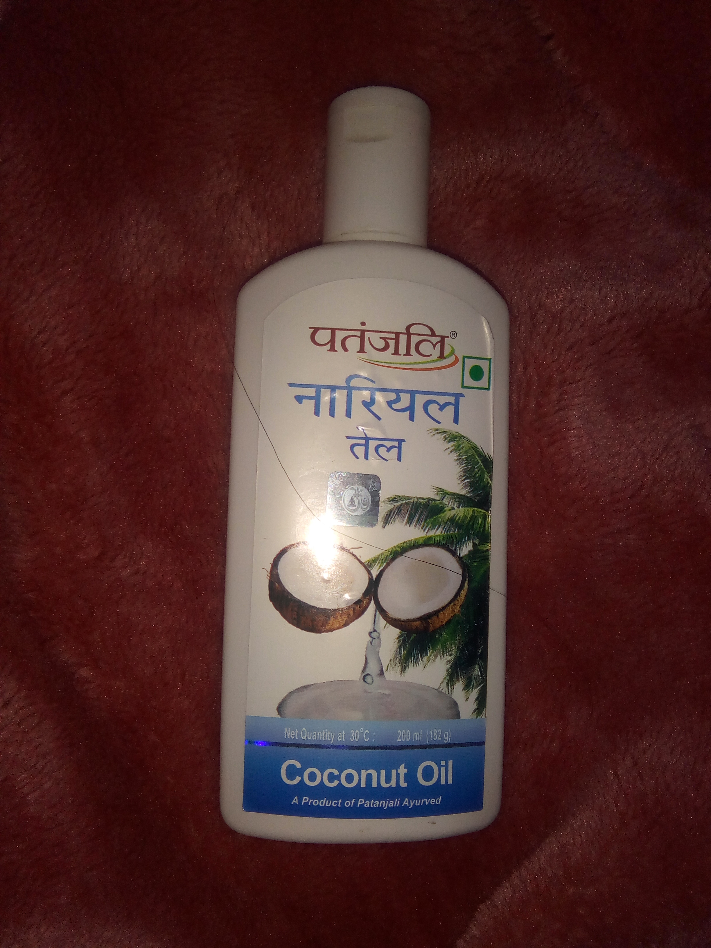 Patanjali Coconut Oil -Patanjali Coconut Oil-By aflyingsoul