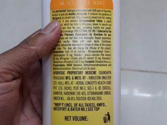 Lever Ayush Anti Hairfall Bhringaraj Shampoo pic 2-For soft and smooth hair-By manju_