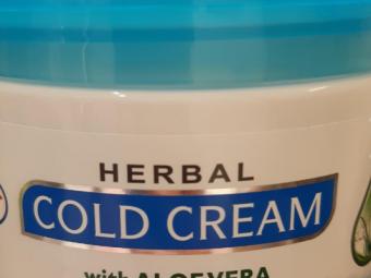 Ayur Herbal Cold Cream -Softens skin-By vanitylove