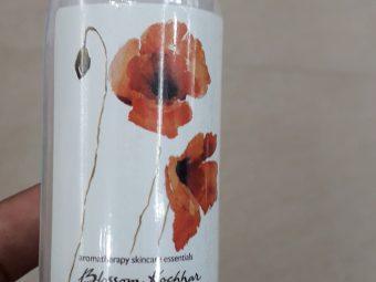 Aroma Magic Juniper Berry Oil Free Moisturiser pic 1-nice moisturizer-By manju_