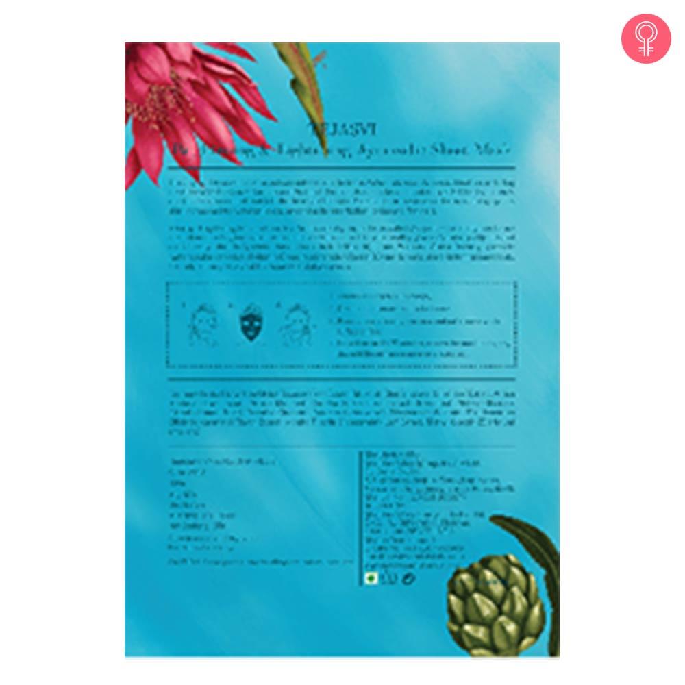 Forest Essentials Tejasvi Brightening and Lightening Sheet Mask