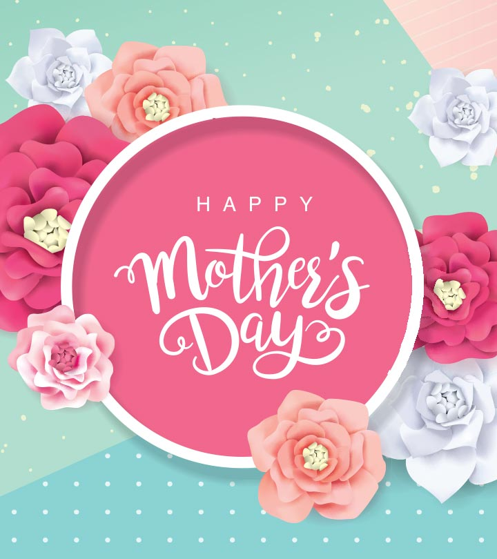 Mothers Day Quotes and Shayari in Hindi