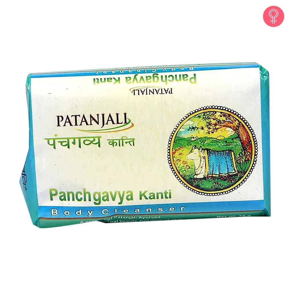 Patanjali Panchagavya Kanti