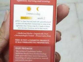 Biotique Bio White Advanced Fairness Treatment pic 2-Not good-By Nasreen