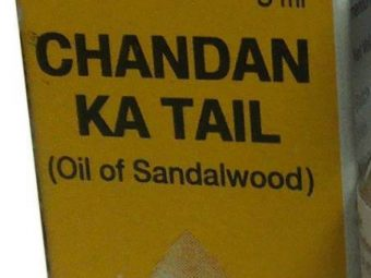 Dabur Sandalwood Edible Oil Chandan Ka Tail pic 1-Versatile-By aparna_dhakne