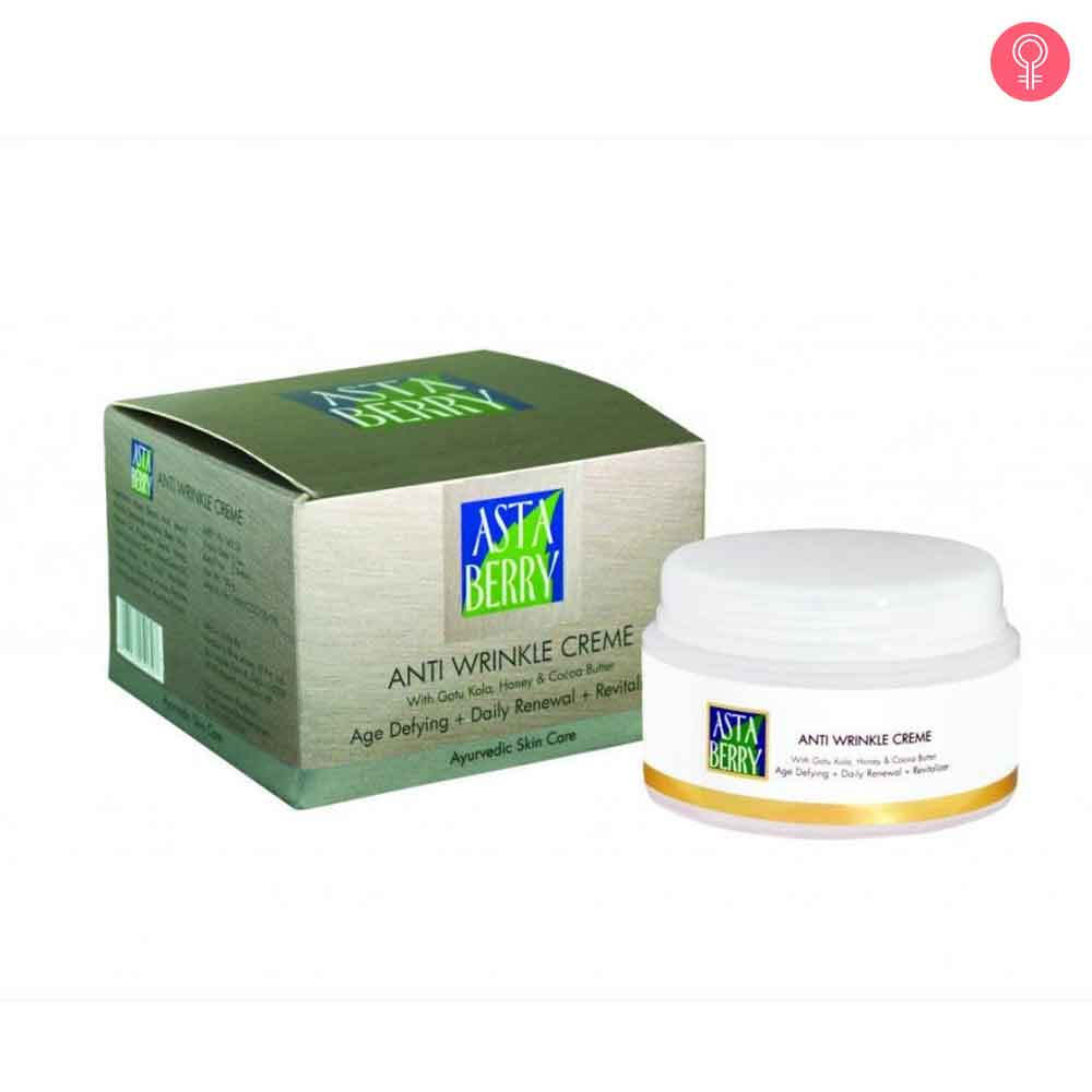 Astaberry Anti Wrinkle Cream