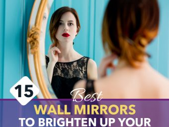 Wall Mirrors To Brighten Up Your Living Space