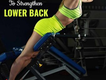 13 Best Back Machines Of 2021 – Reviews And Buying Tips