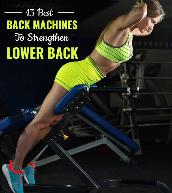13 Best Back Machines Of 2020 – Reviews And Buying Tips