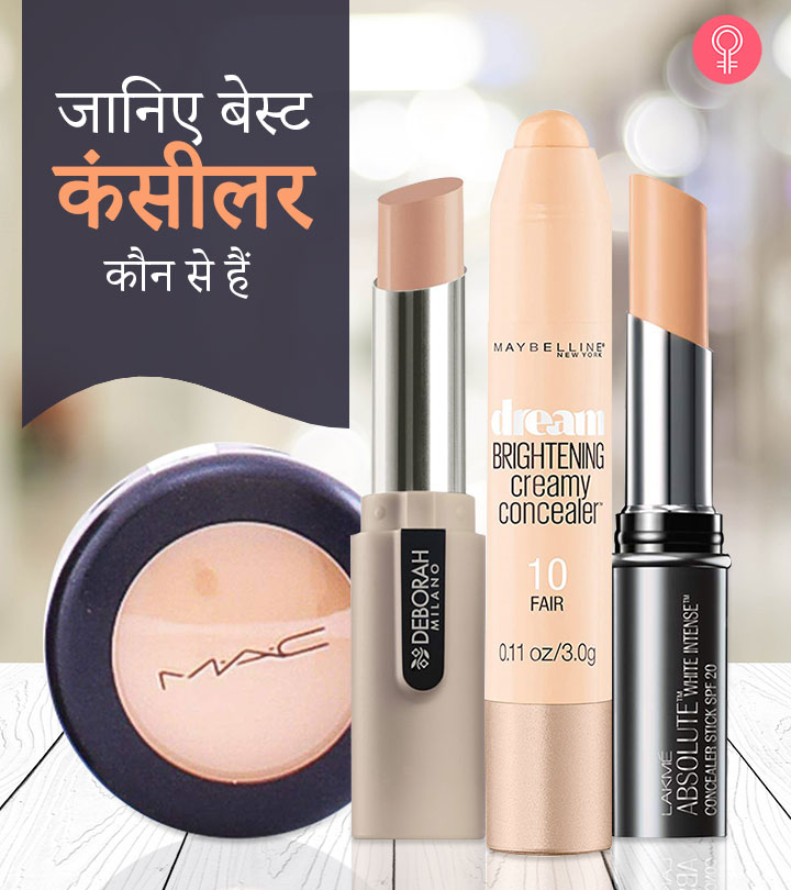 Best Concealer Names In Hindi