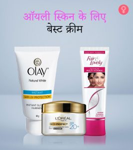 Best Creams for Oily Skin in Hindi
