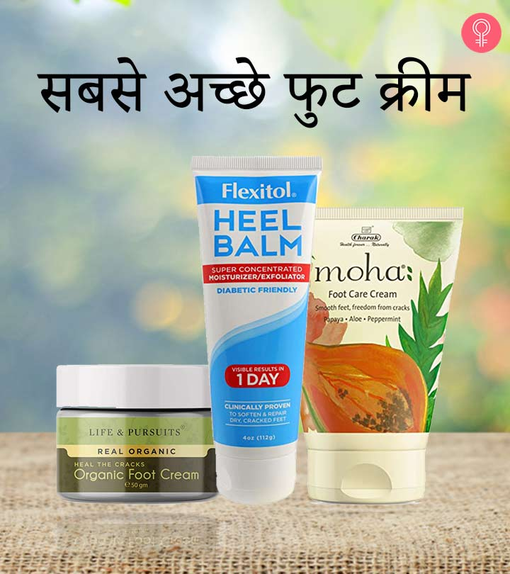 Best Foot Cream Names In Hindi