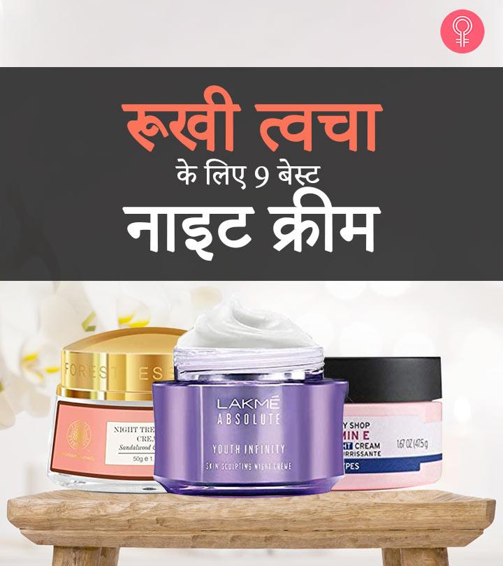 Best Night Cream For Dry Skin In Hindi
