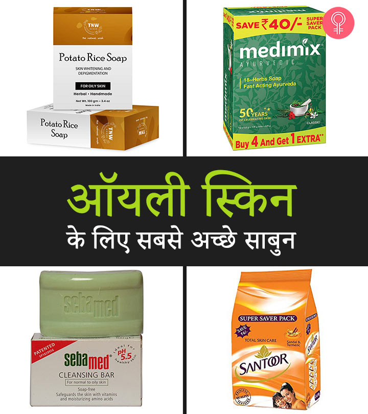 Best Soap For Oily Skin in Hindi Banner-SC