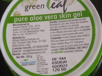 Green Leaf Pure Aloe Vera Skin Gel pic 1-Best for my OILY , ACNE PRONE skin-By sukanyapulakkal