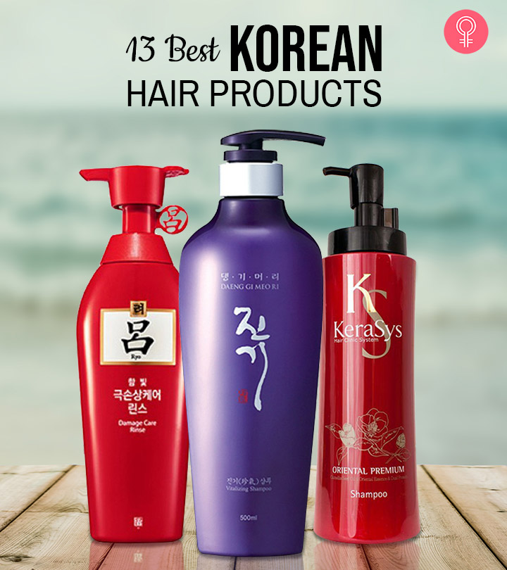 13 Best Korean Hair Products