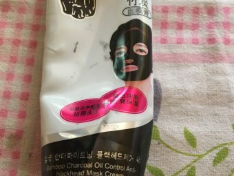 Charcoal Mask Cream -Charcoal peel off mask-By lata_