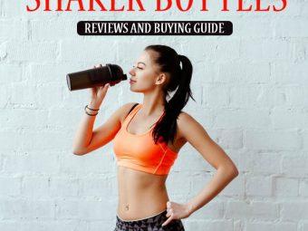 21 Best Shaker Bottles