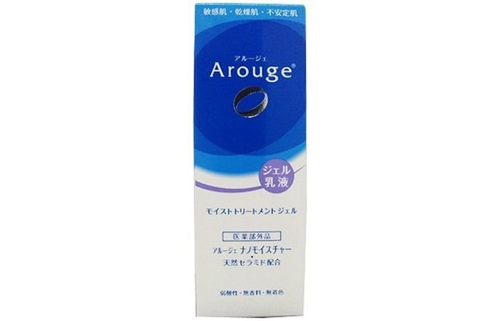 Arouge Moist Treatment Gel
