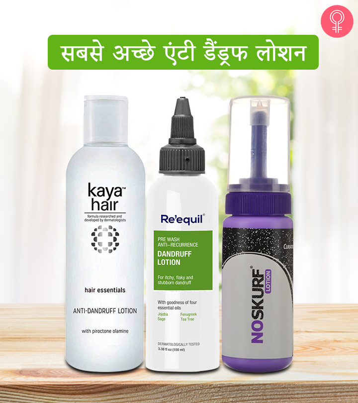 Best Anti Dandruff Lotions in Hindi