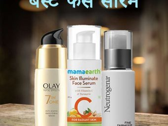 Best Face Serum Names in Hindi