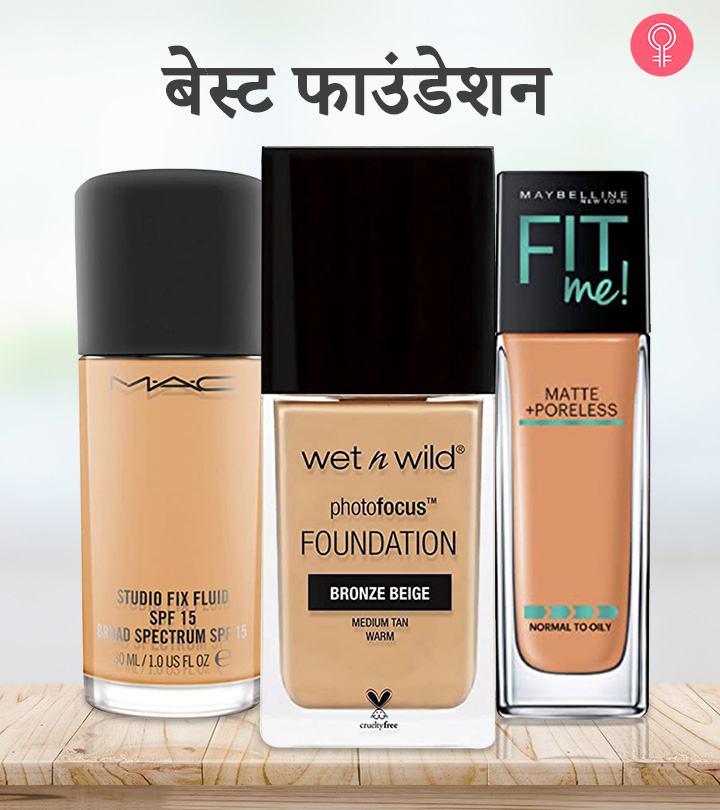 Best Foundation In Hindi