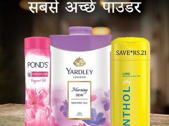 Best Powders for You in Hindi