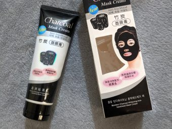 Charcoal Mask Cream pic 2-Painless Charcoal peel of mask-By smritireviewer