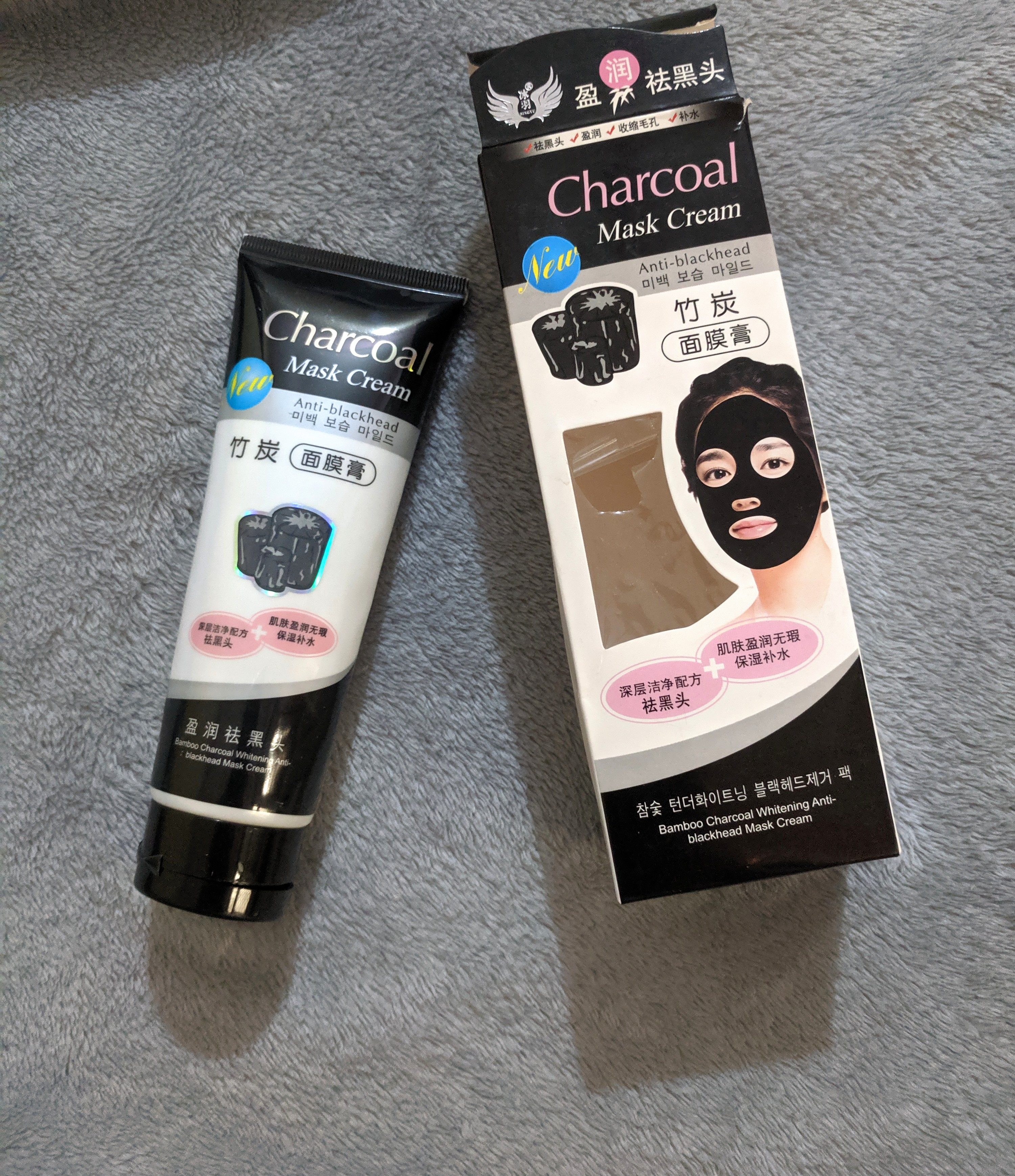 Charcoal Mask Cream-Painless Charcoal peel of mask-By smritireviewer-2