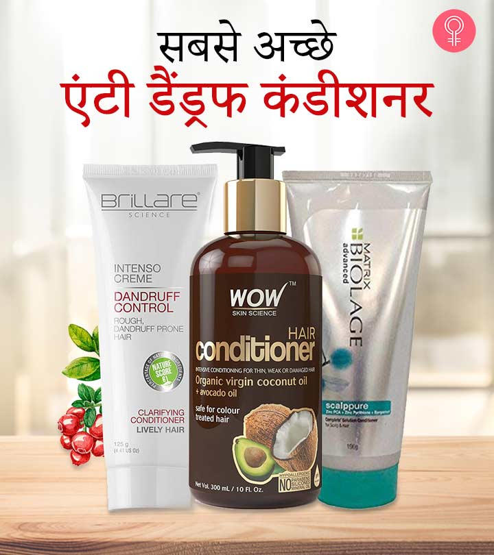 Best-Anti-Dandruff-Conditioners-in-Hindi