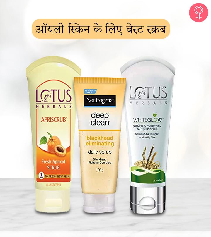 Best Scrub For Oily Skin in Hindi